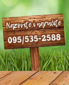 Nazovite i naručite 095/535-2588
